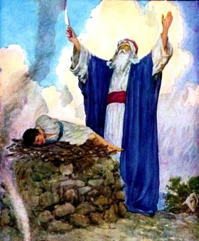 ذبح ابراهیم علیه السلام