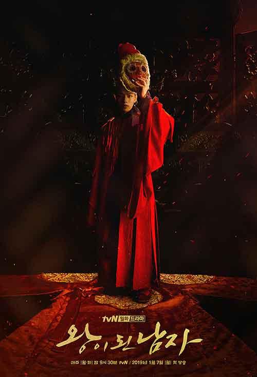 دانلود سریال کره ای دلقک تاجدار - The Crowned Clown 2019 - با زیرنویس فارسی سریال