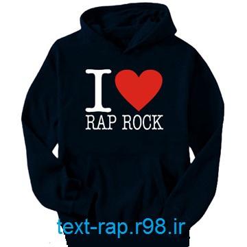 بیت رپ راک قوی