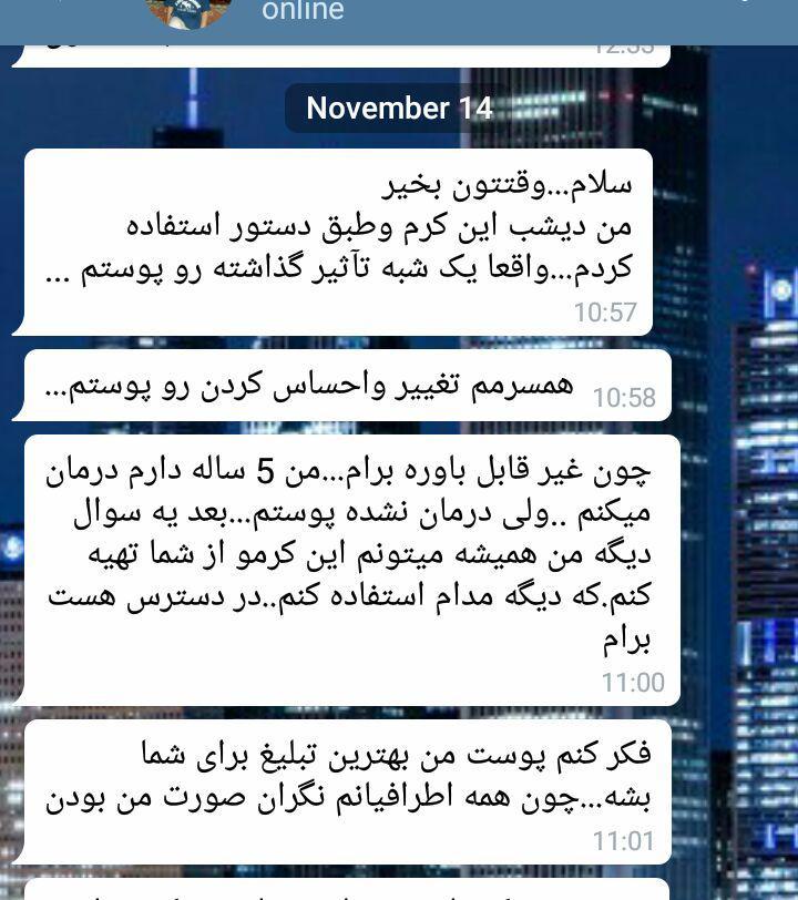 کانال تلگرام معجزه زیبایی قرن