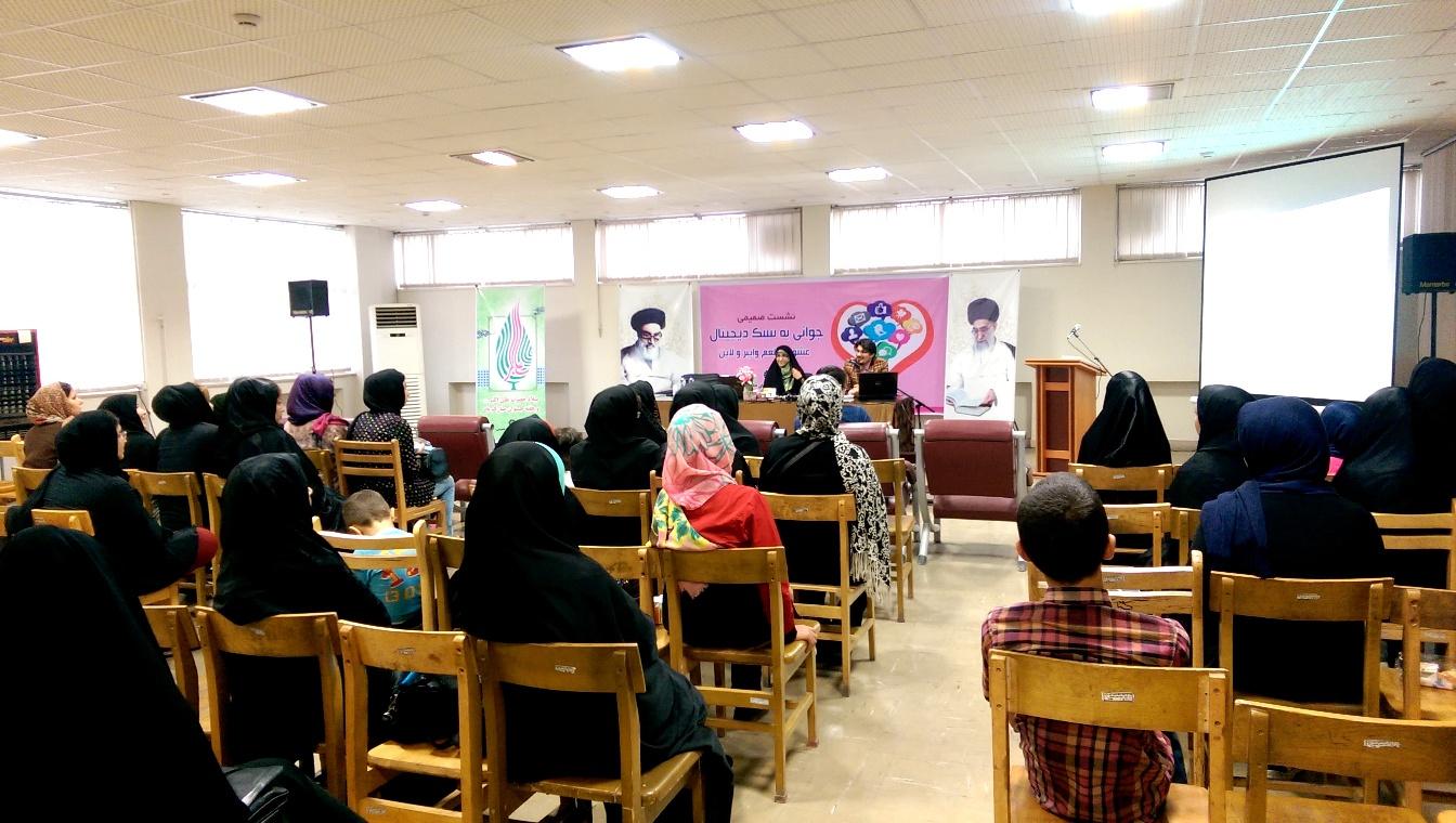 سواد رسانه ای - صالح اصغری