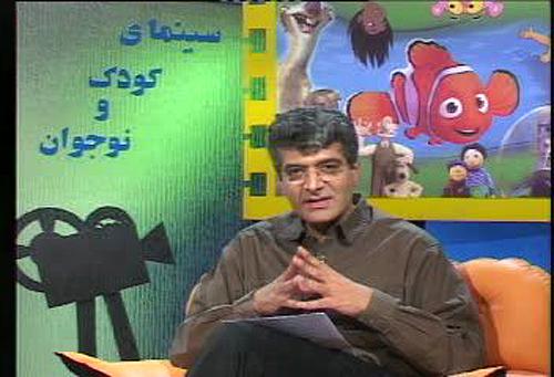 فیلمها و برنامه های تلویزیونی روی طاقچه ذهن کودکی - صفحة 13 Hy5k_dr.amirhasan.nedayi.1.