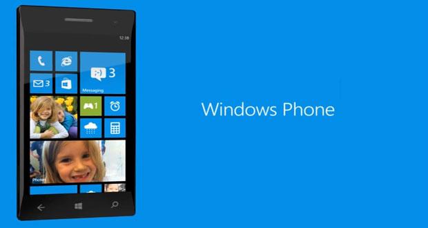 آیا Windows Phone امنترین سیستمعامل تلفن همراه جهان است ؟