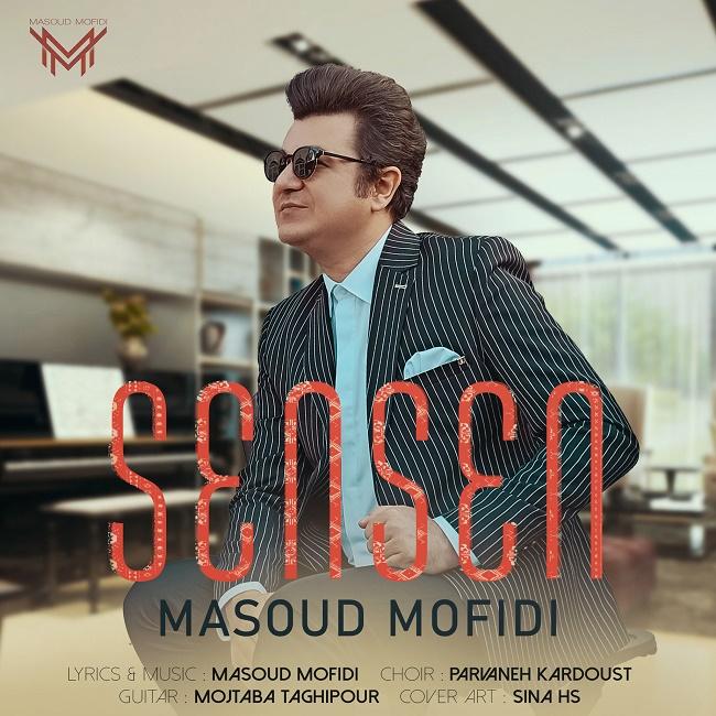 http://uupload.ir/files/hzbn_masoud_mofidi_-_sen_sen.jpg