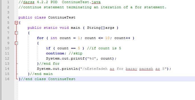i0oc_continue_java.png