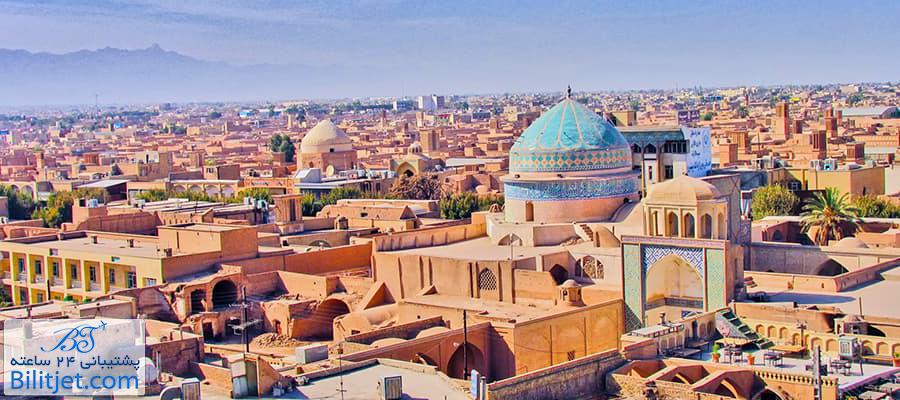 شهر زیبای یزد مناسب برای سفر داخلی