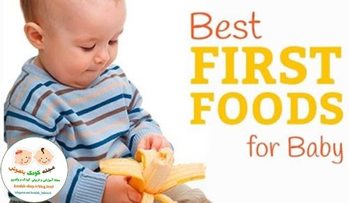 غذاهای سالم برای کودک
