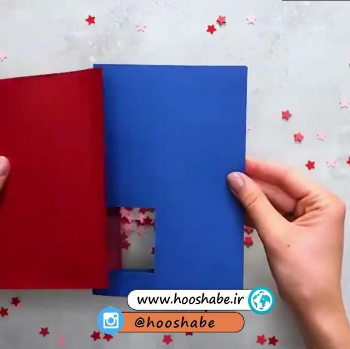 آموزش ساخت هدیه کارت پستالی قسمت پنجم