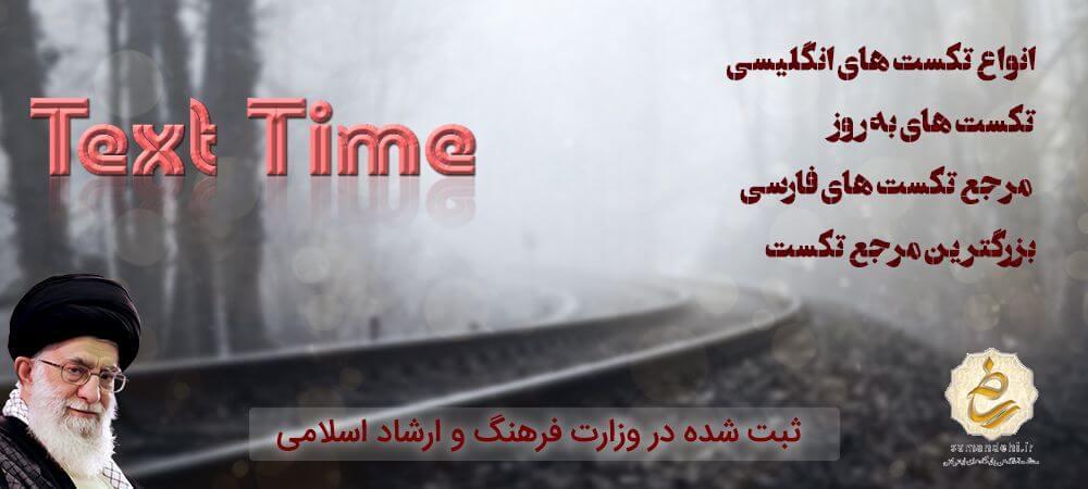 چت روم اصفهان