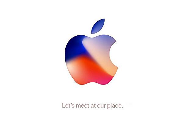 دعوتنامه مراسم معرفی آیفون 8 توسط اپل ارسال شد؛ اپل پارک محل گردهمایی!