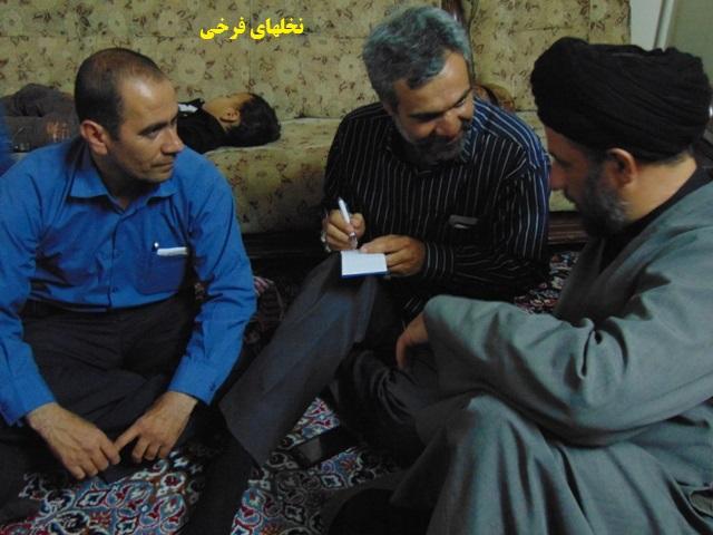 با ستارگان آسمان علم و دانش شهر فرخی (1) جناب آقای دکتر سیدمهدی علوی i64f dsc04383