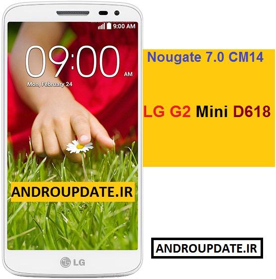 اندروید 7 بر روی LG G2 Mini