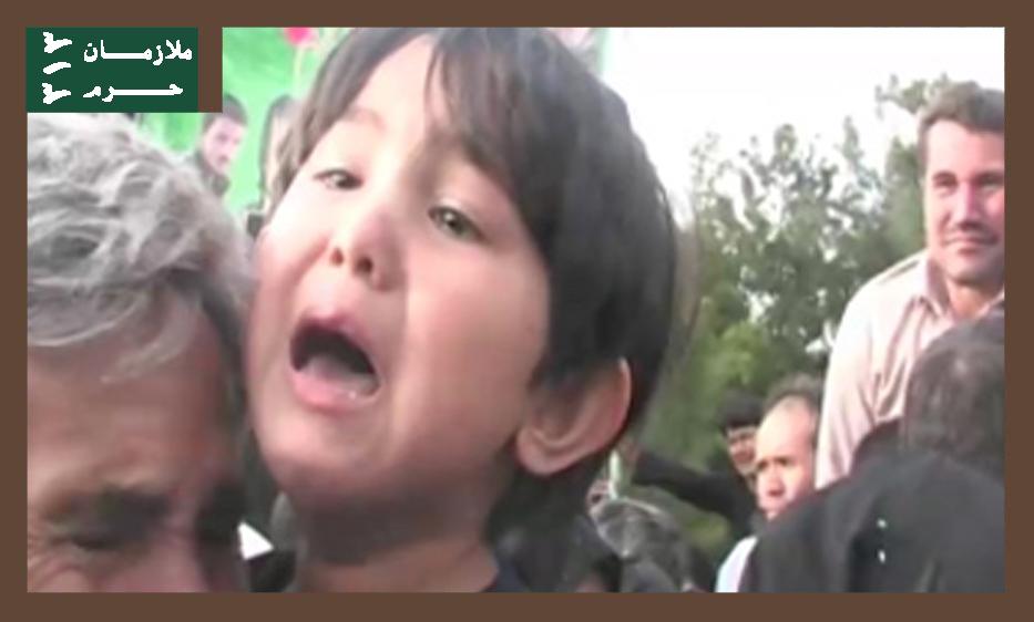 گریهی سوزناک فرزند شهید مدافع حرم در تشییع پیکر پدر + فیلم