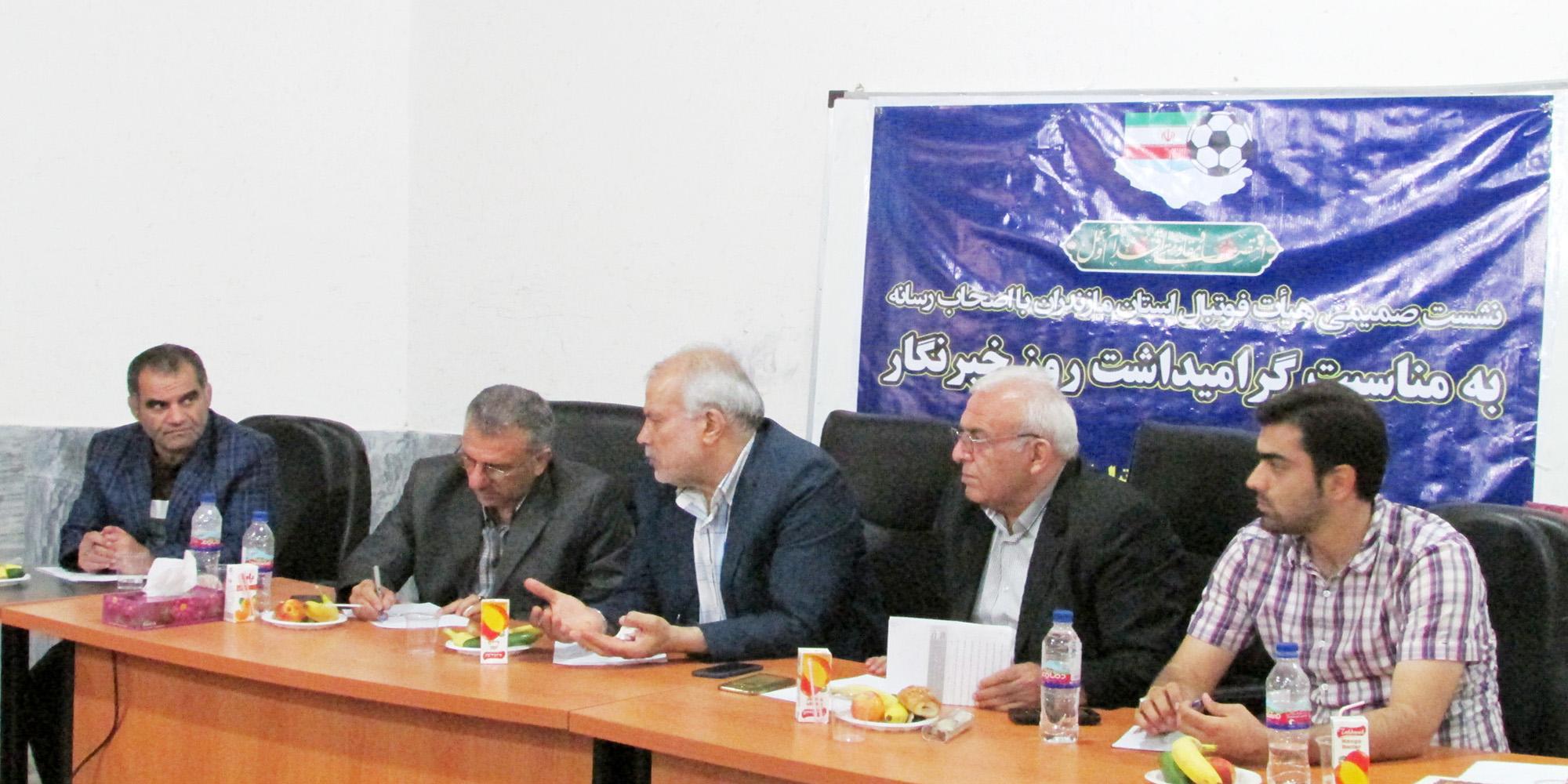 صعود مازندران به لیگ برتر؛ نگاه کشوری به فضای رسانهای استان