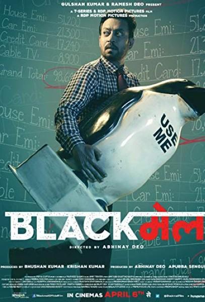 دانلود فیلم Blackmail 2018