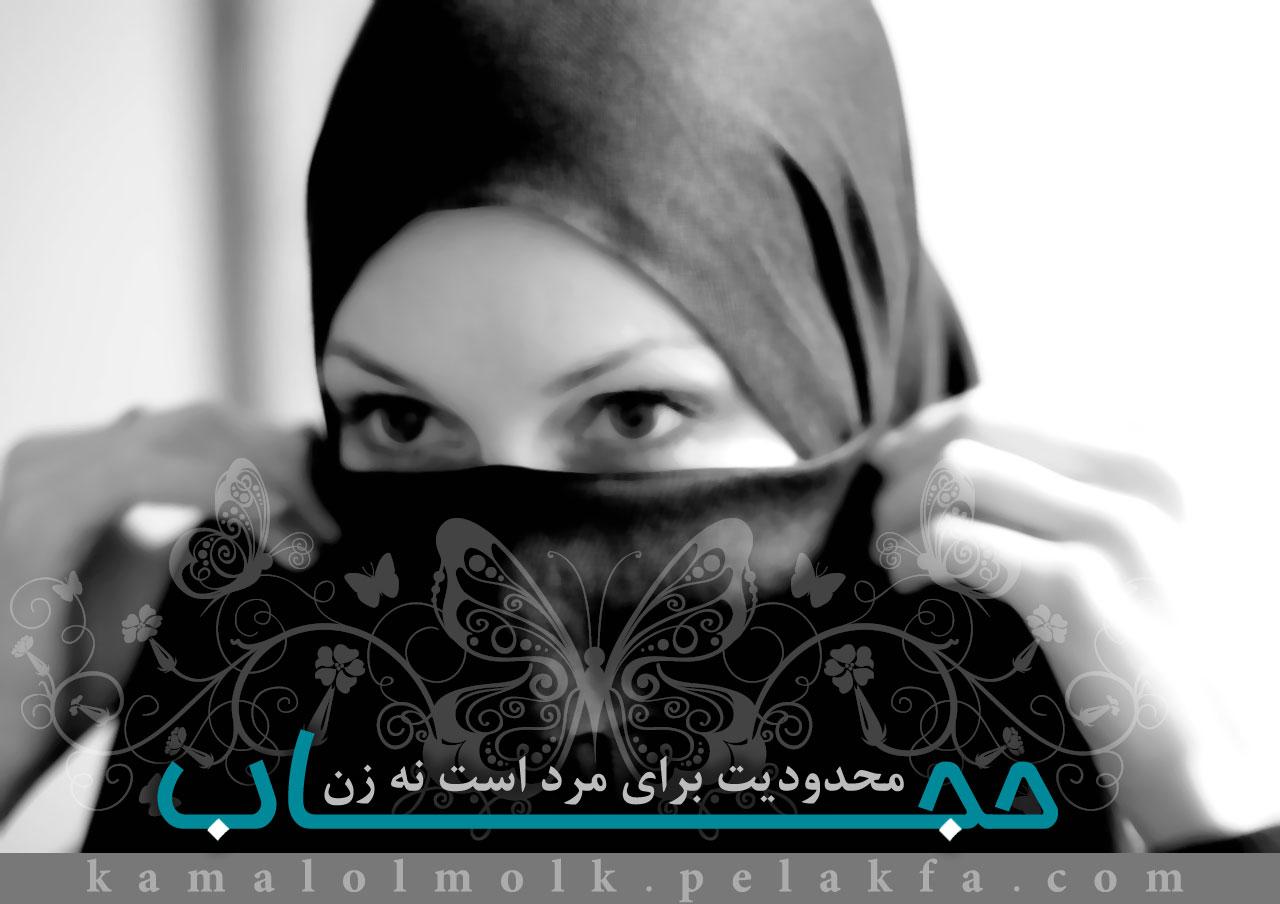 ijf_257-hijab30.jpg