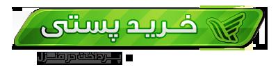 خريد 48259