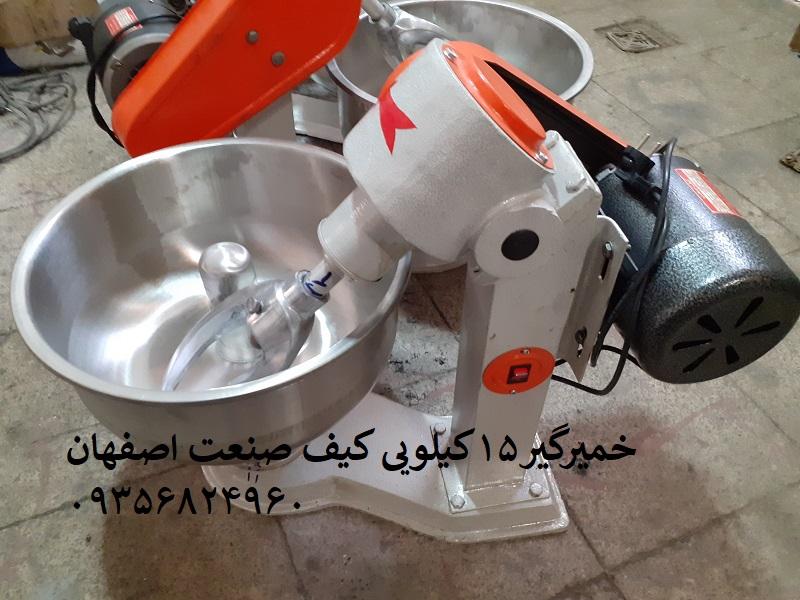 خرید و قیمت خمیرکن 15کیلویی استیل خانگی اصفهان-نمای جانبی-مشاوره با مهندس عسگری-09356824960