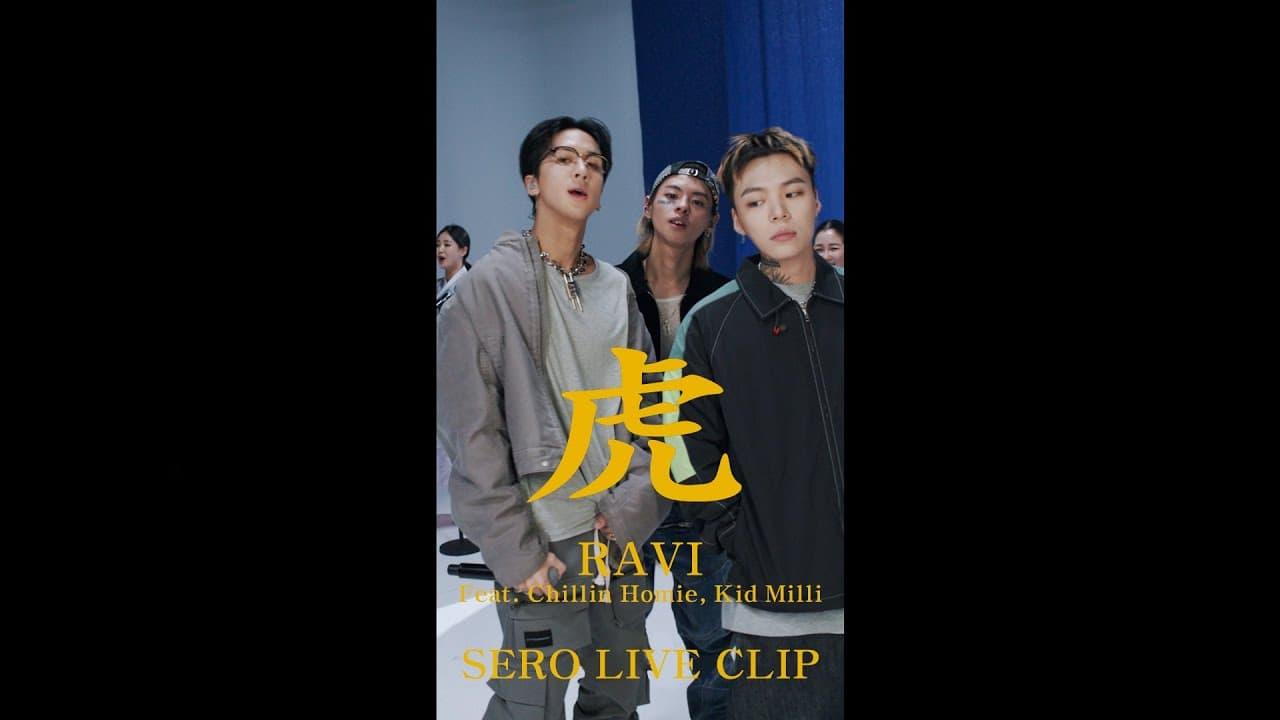 210210.RAVI - Tiger(Feat. Chillin Homie.Kid Milli) SERO LIVE CLIP