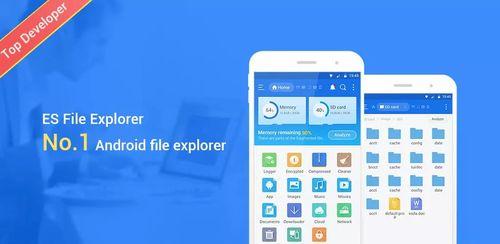 دانلود اپلیکیشن اندروید ES File Explorer File Manager