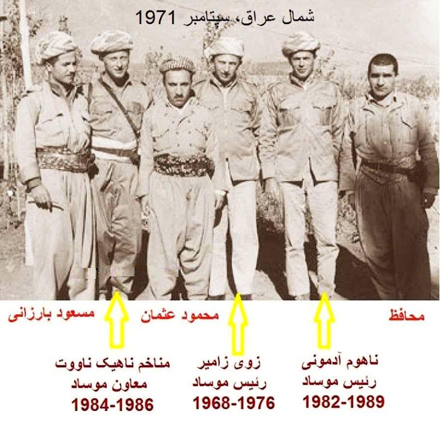 نتیجه تصویری برای چه کسی در کردستان عراق خیانت کرد؟