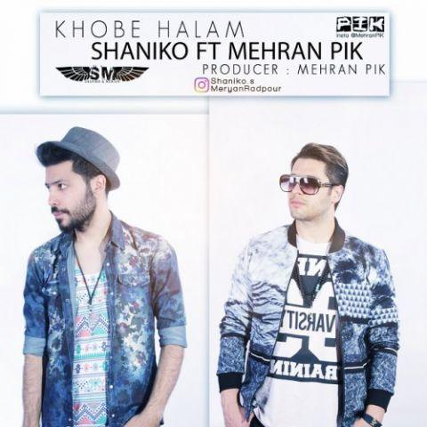 دانلود آهنگ جدید شانیکو و مهران پیک به نام خوبه حالم.