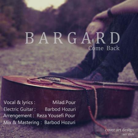 http://uupload.ir/files/ixgg_milad_pour_-_bargard.jpg