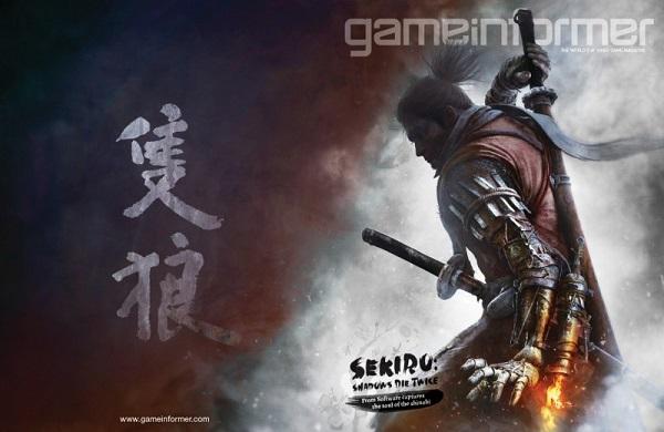 چرا بازی Sekiro: Shadows Die Twice بخش چندنفره ندارد؟