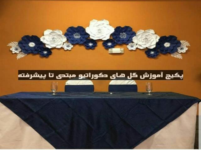 مدل گل های دکوراتیو دیواری