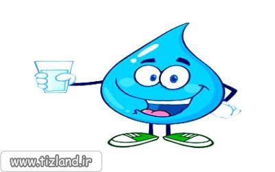 در صرفه جویی آب موثر باشید