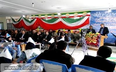 همایش دوستداران آب و ترنم باران در یاسوج برگزار شد