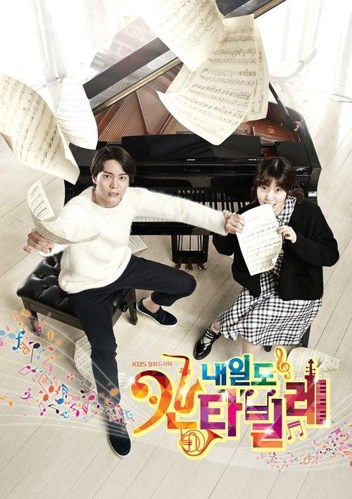 دانلود سریال کره ای موسیقی فردا - Tomorrow Cantabile 2014 - با زیرنویس فارسی و کامل سریال
