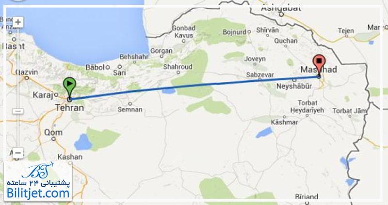 مسافت تهران تا مشهد