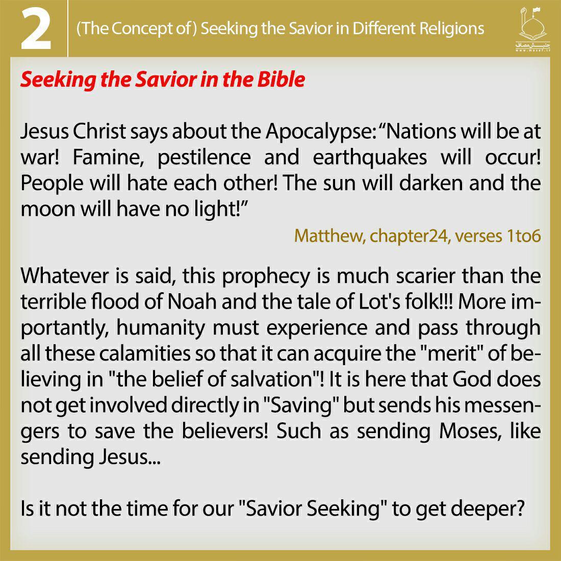 apocalypse , seeking the savior