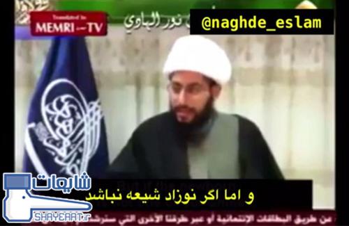 کلیپ روایتی از رفتار شیطان با نوزادان غیر شیعه ! / شایعه ۰۵۷۹