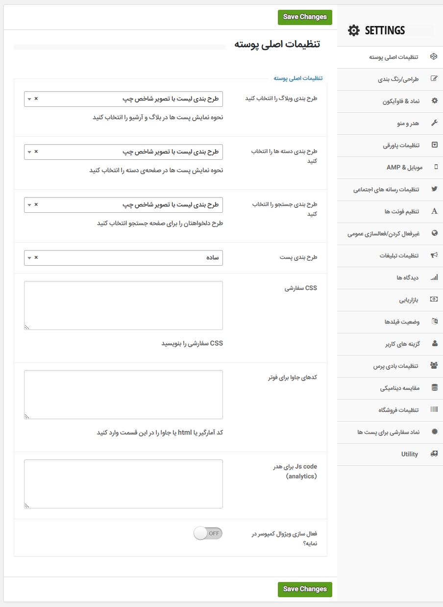 REHub - Marketplace Multi Vendor Directory Theme