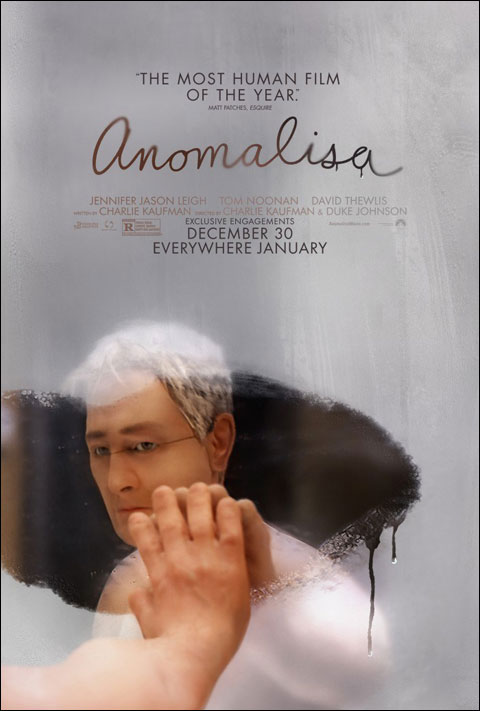 پوستر فیلم انومالیسا