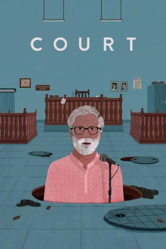 دانلود فیلم Court 2014
