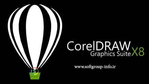 دانلود نرم افزار CorelDRAW Graphics Suite X8