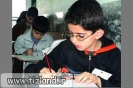 بازدید مدیر کل شهر تهران از حوزه های امتحانی سمپاد شهر تهران