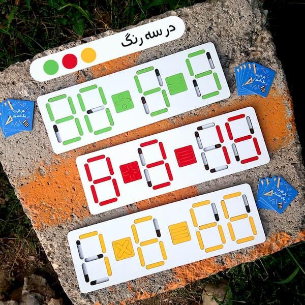 رنگ های بازی معمای دیجیتال