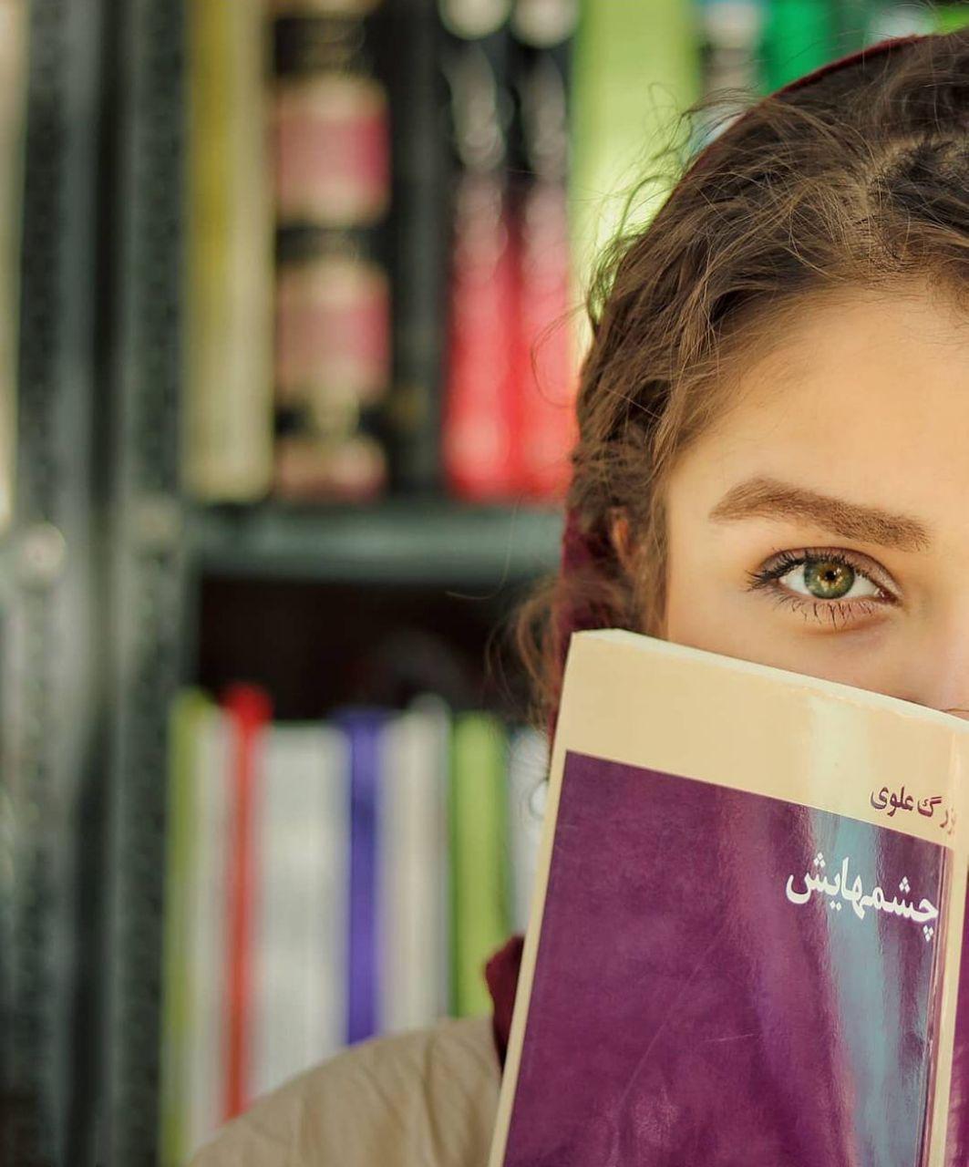 عکس چشمان دختر زیبا