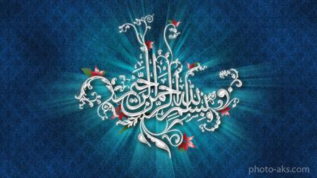 سایت رسمی هیئت محبان الحسین