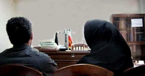 طلاق توافقي در دادگاه