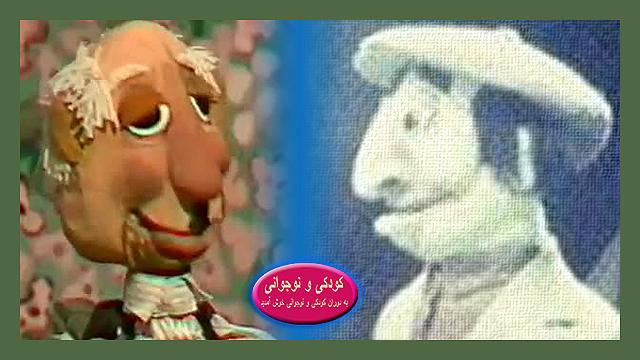 فیلمها و برنامه های تلویزیونی روی طاقچه ذهن کودکی - صفحة 12 Jthr_ataghi(1363-1365)