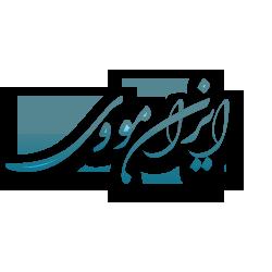 ایران موی