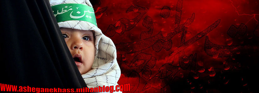 jxvs_moharam7_91.jpg
