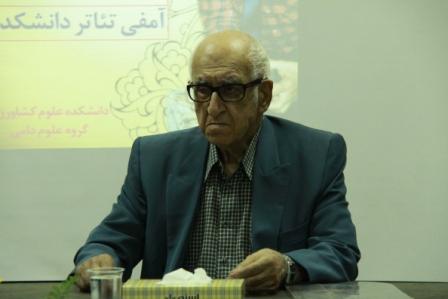 دانشگاه گیلان - نعمت الله شهرستانی
