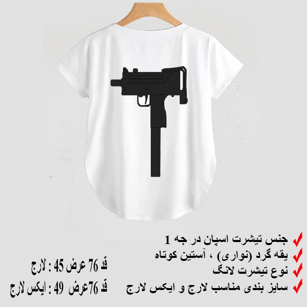 تیشرت طرح اسلحه 1