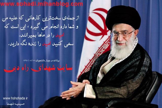 k2me_imam_khamenei_3.jpg